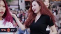 金泫雅[RUN TO YOU] HyunA泫雅 _ RED