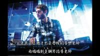 【特別介紹】Zedd|絕不能錯過的EDM神曲