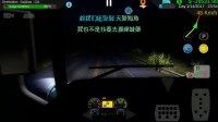 重型卡车模拟-奔驰 Axor 2644 6x4 夜间运输