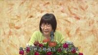 一覺元 人生講座 莊月賓師姐【學法-翻轉人生】2017/2/24