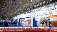 Compass exhibits in Mianyang FINAL _EN