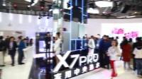 """万家乐 """"科技与艺术""""主题展中国厨博会开幕"""