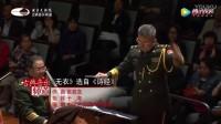 无衣(中国武警男声合唱团 历代军歌合唱音乐会)