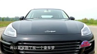 【汽车评中评】第15评:深度测评众泰SR9:究竟是内外兼修,还是徒有其表
