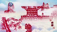 壮美中国-【还看今朝】陕西人的24小时--上山传媒