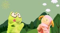 手偶童话剧(儿童安全小故事系列2)细嚼慢咽的快乐