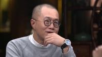 窦文涛 圆桌派第二季 第二十四集 玩去:这个时候放飞自己