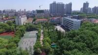 庆祝九江市同文中学建校150周年宣传片