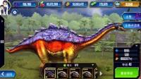 侏罗纪世界游戏第540期: 蜀龙是个小家伙★恐龙公园
