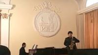 王博健萨克斯 莫斯科国立格涅辛音乐研究院