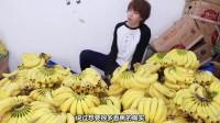 作死小能手hajime社长 狂吃一屋子的香蕉!!