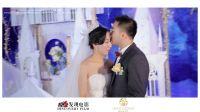 发现电影-维纳斯婚礼-2017.12.09张福记婚礼预告片