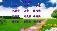 宁阳东庄大石崮广场舞-相伴一生+十送红军