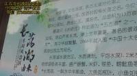 乾隆被困长荡湖-2017江苏常州溧阳上黄湿地公园
