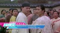第20171215期:霍建华自曝和林心如结婚狂掉粉 关晓彤新剧评分突破史上最低