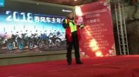 徐州征程摩旅俱乐部受邀参加美达风速年会