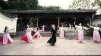 古典舞:万花谷