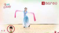古典舞:一袖云