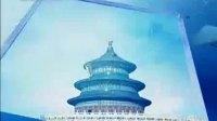 中国中央电视台综合频道台标/台徽/呼号—天坛篇10秒
