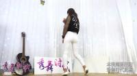 秀舞时代 小茜 T-ara NUMBER NINE NO.9 舞蹈 电脑 7 背