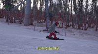 一鹤领滑 单板刻滑教学 进阶练习 1 身体朝向