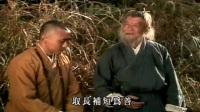 地藏王传奇 03