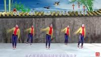 莲花广场舞【派头十足】编舞:莲花 视频制作:龙虎影音