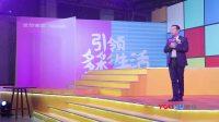 全友家居新品发布会上海举行 世界小姐张梓琳助阵