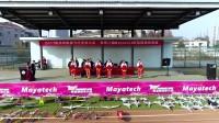 2017荆州市航模交流大会暨第八届mayatech杯航模竞技竞赛