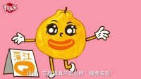 有画说:不是所有的柑橘都叫蒲江丑柑