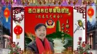 壶口瀑布红苹果唱歌团迎春文艺晚会