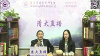 清华总裁班:实战领导力-19A5-袁军讲师-精准精细精益管理实战教练