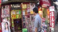 背包去环游GO 日本番外篇-东京, 东京