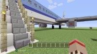 MC动画-波音737-800-Airbus Boeing Merrey