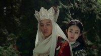 《西游记女儿国》主题曲MV甜虐来袭!赵丽颖执着追爱冯绍峰