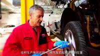 """德尔福""""修车教室"""":如何更换制动盘和刹车片"""