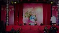 前塘村春节晚会-上集