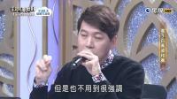 台灣那麼旺Taiwan No.1-20180210