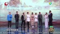 第9期:《西游记女儿国》做客,郭富城扮孙悟空
