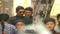 四川方言版《傻儿师长》02