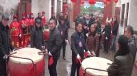 2018年中华职氏春节祭祖