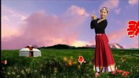 秦来财作品藏族舞《情歌》习舞:云水间