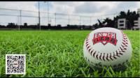 棒球规则介绍