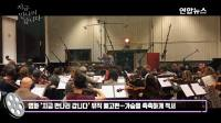 苏志燮孙艺珍 电影《现在很想见你》OST预告片:由60人组成的(捷克)交响乐团合奏,美丽而令人潸然泪下的感人之作 180326