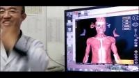 田惠林华康169现代柔性正骨手法教学操作视频—— 面部整形02