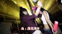 超好听  广东爱情故事 (DJ阿圣)-广东雨坤