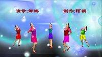 嫣紫广场舞--《心中的阿妹》 制作阿明老师