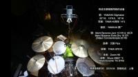 鼓玩 第80期 2K+搞定专业鼓组录音 Zoom H6
