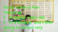 韩昊洋英语数码故事