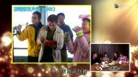 180422 深夜美食團第九集陳鍵鋒相關 1999韓國旅遊特輯